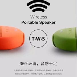 111394-6 WK Design SP 150 Portable Wireless Speaker